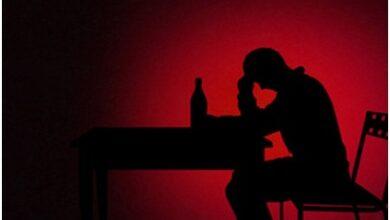 Photo of Addiction Treatment at Trenton, New Jersey Drug Rehabs