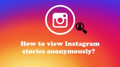Photo of Useful tricks to see Instagram stories anonymously